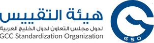 Gulf Standardization Organization